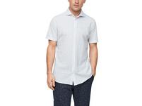 Slim: Hemd aus Jersey - Jersey-Hemd