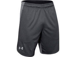 Under Armour Knit Funktionsshorts Herren